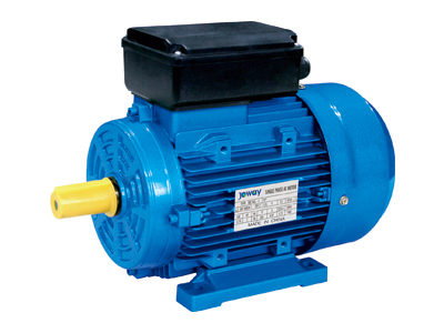MC SINGLE PHASE ALUMINIUM HOUSING MOTOR